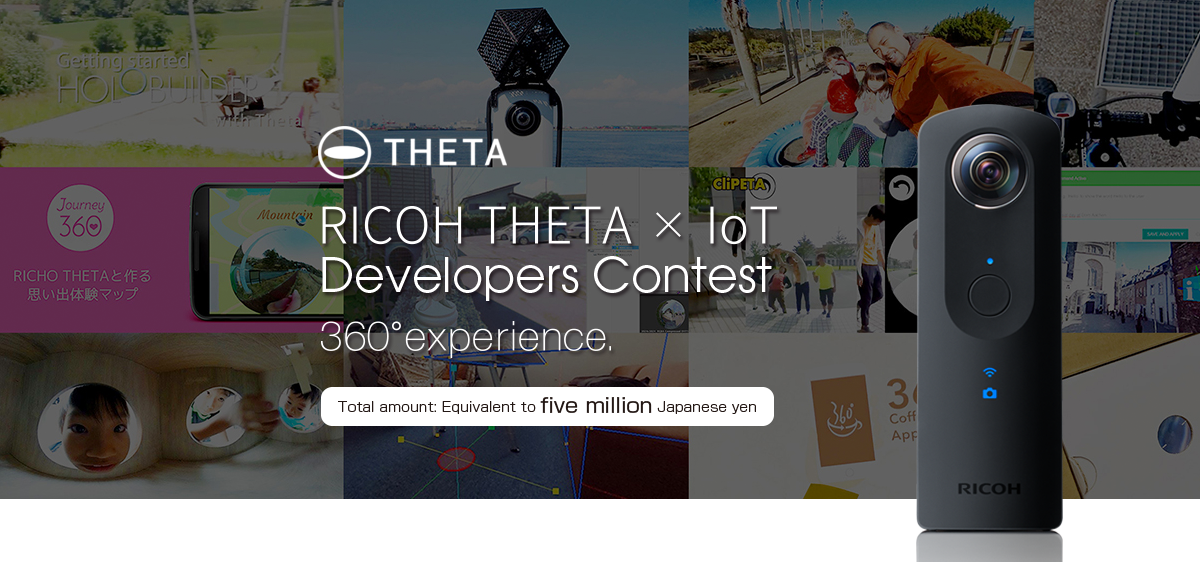 RICOH THETA x IoT Developers Contest